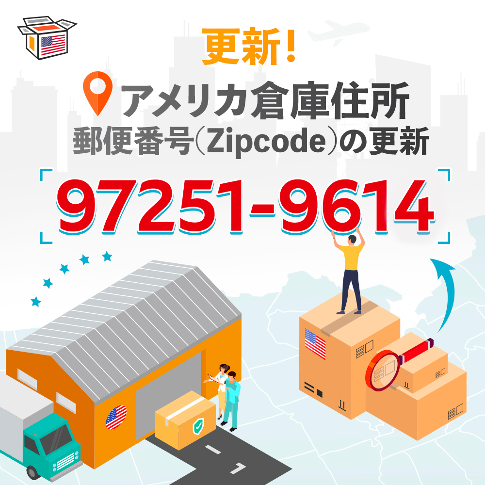 new-us-zip-code