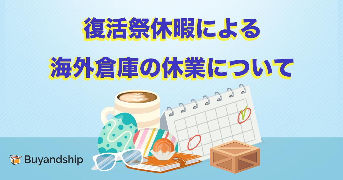 jp-cnywarehouseservice